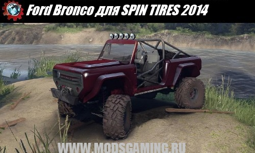 SPIN TIRES 2014 download mod SUV Ford Bronco