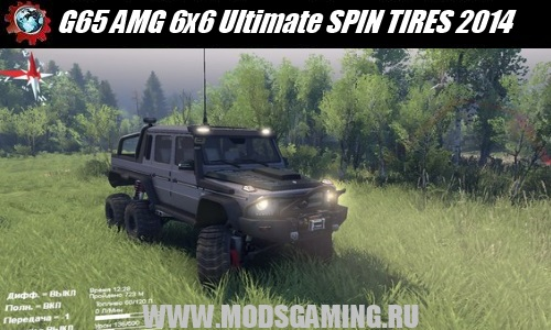 SPIN TIRES 2014 скачать мод машина G65 AMG 6x6 Ultimate