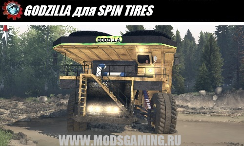 SPIN TIRES download mod dumper GODZILLA