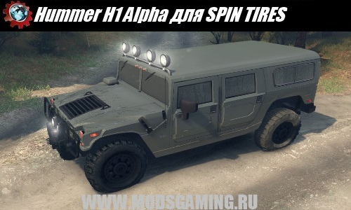 SPIN TIRES download mod Army SUV Hummer H1 Alpha