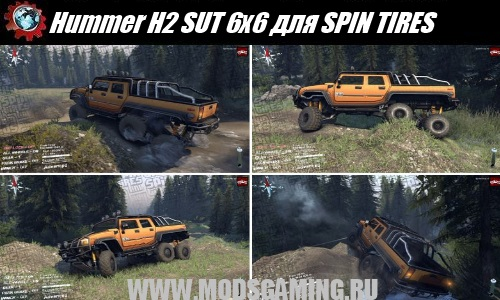SPIN TIRES download mod SUV Hummer H2 SUT 6x6
