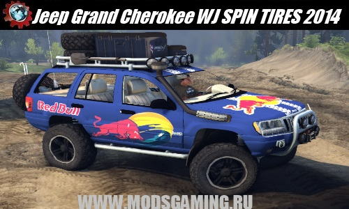 SPIN TIRES 2014 скачать мод машина Jeep Grand Cherokee WJ