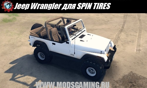 SPIN TIRES download mod SUV Jeep Wrangler White
