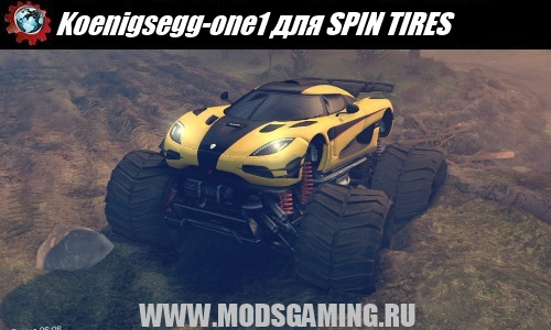 SPIN TIRES download mod bigfoot Koenigsegg-one1