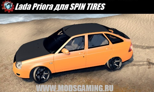 SPIN TIRES download mod car Lada Priora