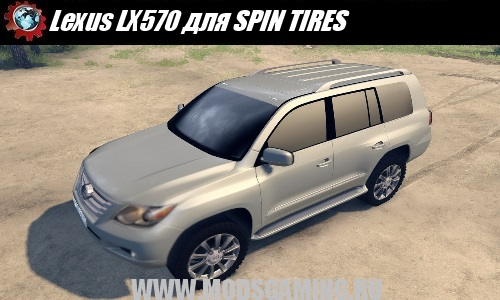 SPIN TIRES download mod SUV Lexus LX570