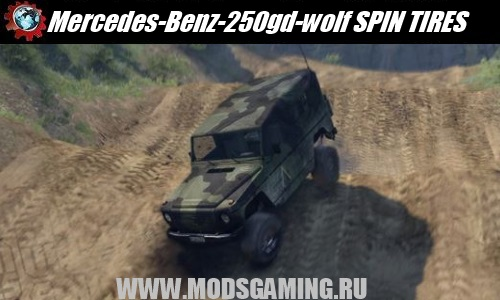 SPIN TIRES download mod SUV Mercedes-Benz-250gd-wolf