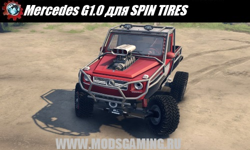 SPIN TIRES download mod SUV Mercedes G1.0