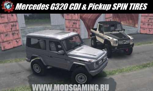 SPIN TIRES download mod SUV Mercedes G320 CDI Standard & Pickup Version
