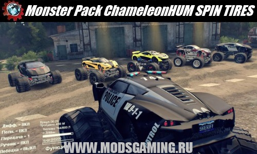 SPIN TIRES download mod Monster Pack ChameleonHUM