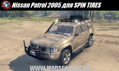 SPIN TIRES download mod SUV Nissan Patrol 2005
