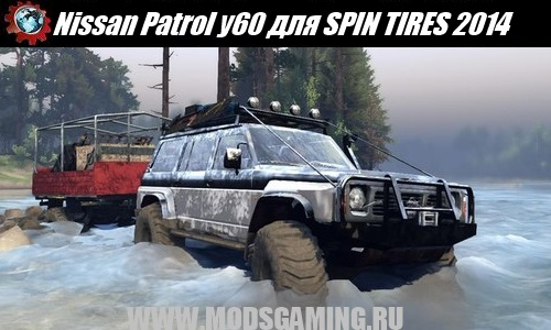 "SPIN TIRES 2014 download mod car Nissan Patrol y60 ""beta"" v 0.8"