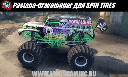 SPIN TIRES download bigfoot mod Pastana-Gravedigger