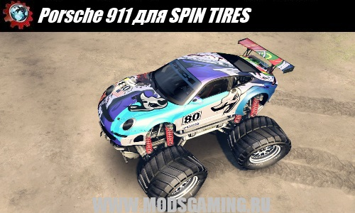 SPIN TIRES download mod Big Foot Porsche 911