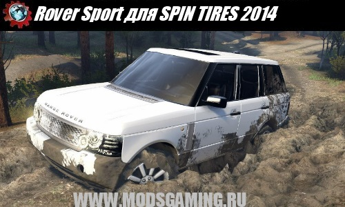 SPIN TIRES 2014 mod Rover Sport SUV