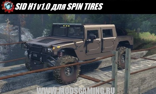 SPIN TIRES download mod SUV SID H1 v1.0