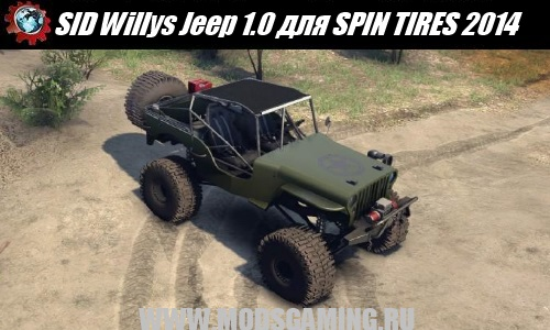SPIN TIRES 2014 download mod army jeep SID Willys Jeep 1.0