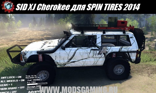 SPIN TIRES 2014 download mod SID XJ Cherokee SUV