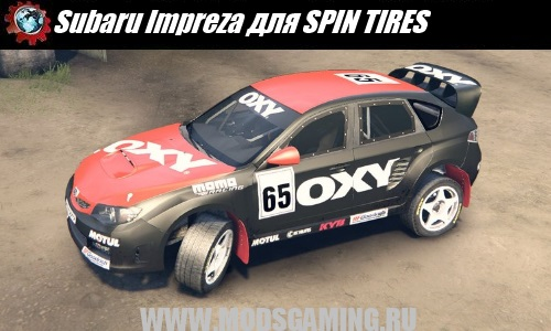 SPIN TIRES download mod car Subaru Impreza