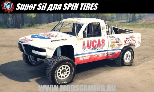 SPIN TIRES download mod SUV Super Sil