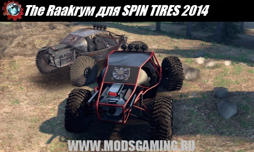 SPIN TIRES 2014 скачать мод машина The Raakry