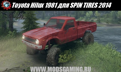 SPIN TIRES 2014 download mod SUV Toyota Hilux 1981