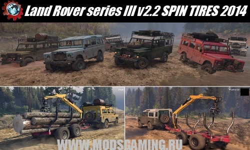 SPIN TIRES 2014 download mod car Land Rover series III Trailer and timber v2.2