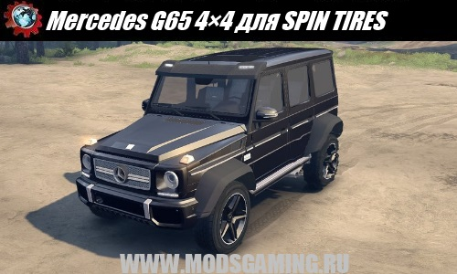 SPIN TIRES download mod SUV Mercedes G65 4 × 4