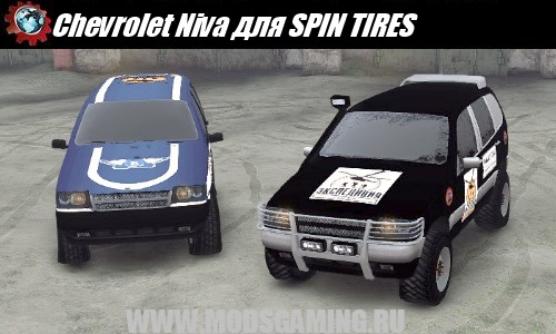 SPIN TIRES download mod SUV Chevrolet Niva
