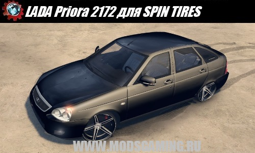 SPIN TIRES download mod car LADA Priora 2172
