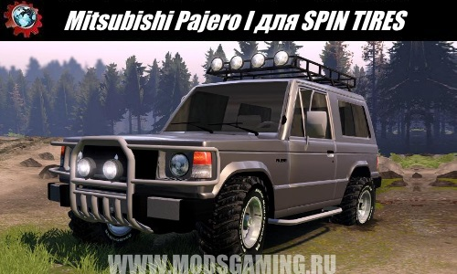 SPIN TIRES download mod SUV Mitsubishi Pajero I to