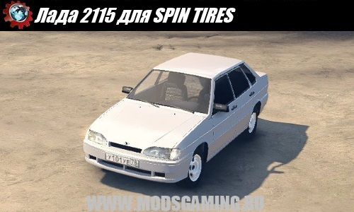 SPIN TIRES download mod car Lada 2115