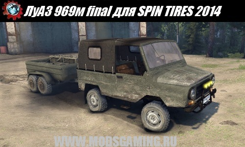 SPIN TIRES 2014 download mod SUV LuAZ 969M final