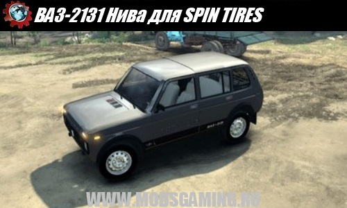 SPIN TIRES download mod SUV VAZ-2131 Niva