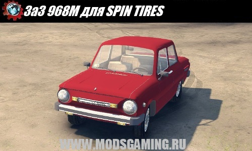 SPIN TIRES download mod ZAZ 968M