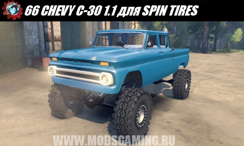 SPIN TIRES SUV download mod 66 CHEVY C-30 1.1