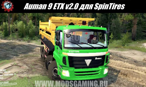 SpinTires download mod truck Auman 9 ETX v2.0
