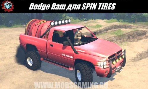 SPIN TIRES download mod SUV Dodge Ram for 03/03/16