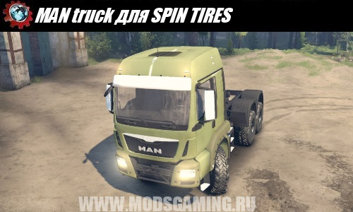 SPIN TIRES download mod truck MAN truck