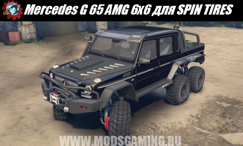 SPIN TIRES download mod SUV Mercedes G 65 AMG 6x6