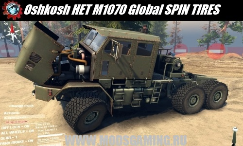 SPIN TIRES download mod army truck Oshkosh HET M1070 Global