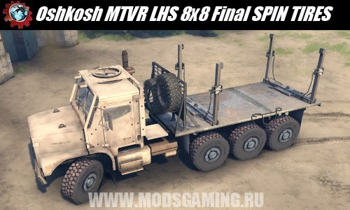 SPIN TIRES download mod truck Oshkosh MTVR LHS 8x8 Final