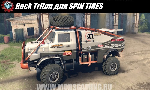 SPIN TIRES download mod Truck Rock Triton