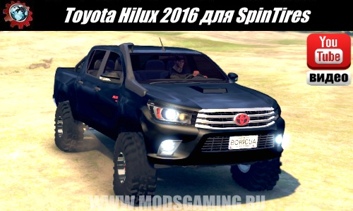 SpinTires Toyota Hilux 2016