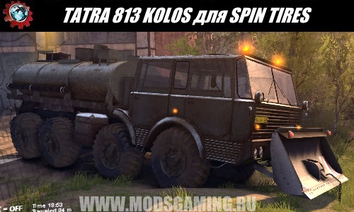 SPIN TIRES download mod truck TATRA 813 KOLOS