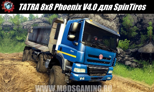 SpinTires download mod Truck TATRA 8x8 Phoenix V4.0