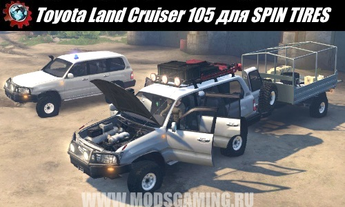 SPIN TIRES download mod SUV Toyota Land Cruiser 105, 03/03/16