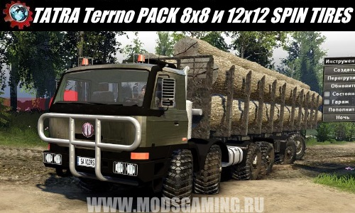 SPIN TIRES download mod truck TATRA Terrno PACK 8x8 and 12x12