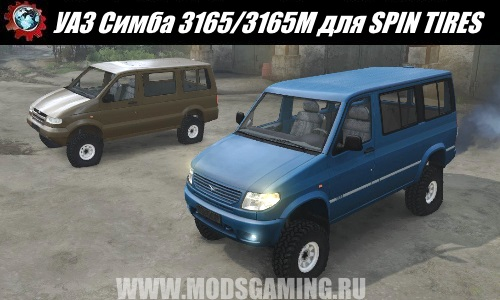 SPIN TIRES download mod SUV UAZ Simba for 3165/3165 M 03/03/16