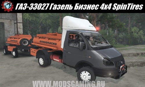 SpinTires download mod Truck GAZ-33027 Gazelle 4x4 Business